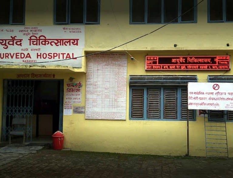nardevi-ayurveda-hospital